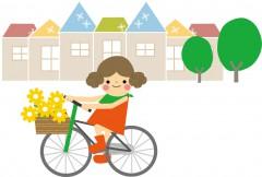 自転車女子