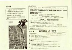 201406ほいく雑誌4