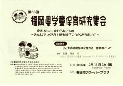 201406ほいく雑誌1
