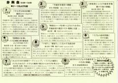 201406ほいく雑誌3